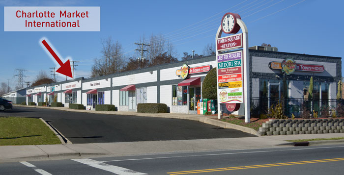 Shop Charlotte Market International specialty foods today at 4740 Old Pineville Rd near Starmount off Exit 6a I-77 South Blvd & Woodlawn free parking, SouthEnd, Charlotte NC. Open daily!